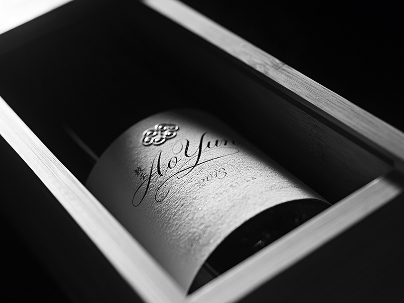 Ao Yun's debut 2013 vintage—a blend of 90 percent  Cabernet Sauvignon and 10 percent Cabernet Franc—produced just 2,000 cases, making it especially appealing to collectors.